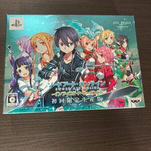 PSP ソードアートオンライン インフィニティ・モーメント 初回限定生産版