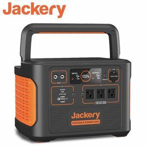 ★ Jackery ポータブル電源Ace1500 超大容量【新品未使用】PTB152 超大容量1534Wh/426300mAh 最新モデル