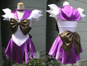 コスプレ衣装 美少女戦士セーラームーン セーラーサターン 土萠ほたる Sサイズ 安藤衣装