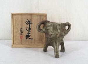 《置物》北村西望 祥雲白蛇 共箱 文化勲章 ブロンズ オブジェ 彫刻家 長崎