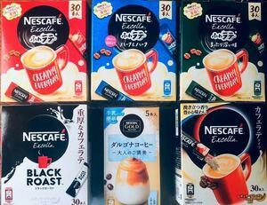 ネスカフェ エクセラ ゴールドブレンド 6種34本 インスタントコーヒー