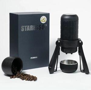 エスプレッソメーカー:STARESSO PRO MIRAGE コーヒーメーカー
