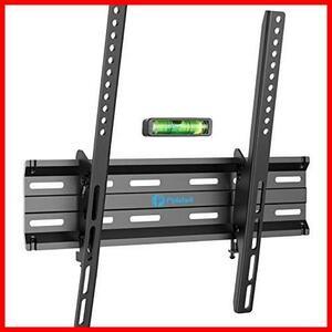 ★特価★LCD LED液晶テレビ対応 モニター ティルト調節式 VESA対応 HU-828 26~55インチ 最大400x400mm 耐荷重45kg テレビ壁掛け金具