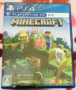 PS4 Minecraft Starter Collection マインクラフト マイクラ 特典付き トークン未使用