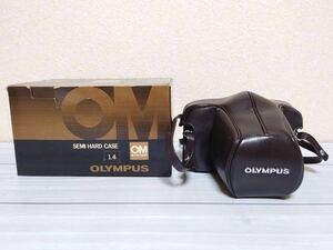 OLYMPUS オリンパス OM-1 G.ZUIKO AUTO-S 1:1.4 f=50mm カメラケース付き