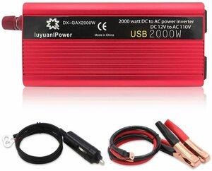 [新品/送料無料] IpowerBingo カーインバーター 定格800W 最大2000W シガーソケット 車載充電器 USB 3.1A 2ポート DC→AC 12V 100V-110V