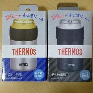 サーモス保冷缶ホルダー 2個