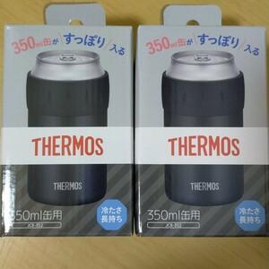 サーモス 保冷缶ホルダー JCB-352 2個