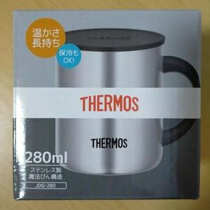 サーモス 真空断熱マグカップ JDG-280