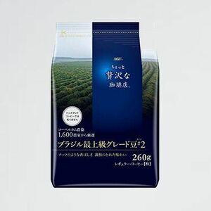 新品 未使用 ちょっと贅沢な珈琲店 AGF X-W1 ×3袋 レギュラ-(粉) レギュラ-コ-ヒ- ブラジル最上級 260g