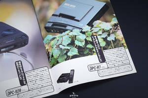 ★美品★ KENWOOD CORPORATION ケンウッド カセットプレーヤー CDプレーヤー イヤホン カタログ 1989年