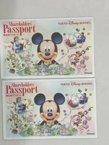 東京ディズニーリゾート株主用パスポート2枚