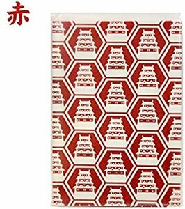 表紙:赤 サイズ:幅124×高さ183×厚さ18㎜ ポケット式 城御朱印帳‐友禅和紙 表紙-赤