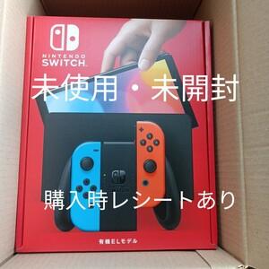 Nintendo Switch ニンテンドースイッチ (有機ELモデル) Joy-Con(L) ネオンブルー/(R) ネオンレッド