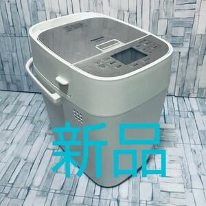 【新品】Panasonic ホームベーカリー SD-MDX102