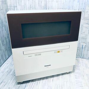 パナソニック 食器洗い乾燥機 Panasonic NP-TH1-T