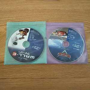 早い者勝ち ディズニー BluRay 2点セット 国内正規品 未再生 このセットのみ ウォーリー カーズ3