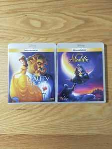 早い者勝ち ディズニー DVD 純正ケース 付き 2点セット 国内正規品 未再生 アラジン リトルマーメイド タイトル変更自由