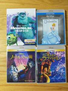 早い者勝ち ディズニー DVD 4点セット 国内正規品 未再生 このセットのみ