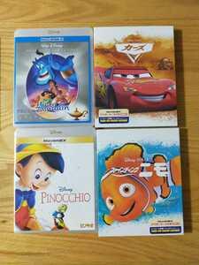早い者勝ち ディズニー DVD 4点セット 国内正規品 未再生 このセットのみ カーズ アラジン ニモ ピノキオ