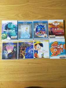 早い者勝ち ディズニー DVD 8点セット 国内正規品 未再生 このセットのみ インク アラジン ニモ ラプンツェル ピノキオ