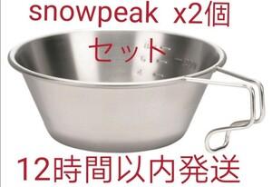 snowpeak スノーピークチタンシェラカップx2個セット E-104