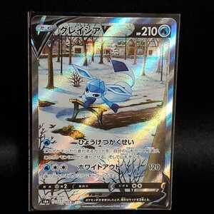 ポケモンカードゲーム グレイシアV SA スペシャルアート SR s6a E 077/069 イーブイヒーローズ