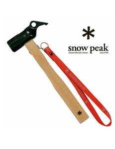 新品 スノーピーク snow peak ペグハンマー スチールハンマー 商品番号:N-002