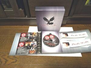 三浦春馬 ブラッディ・マンディ 初回限定DVDBOXⅠ、Ⅱ豪華バインダー8枚セット、DVD1枚付属