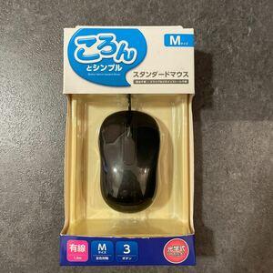 光学式 USBマウス Mサイズ M-Y7URBK (ブラック)