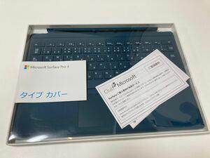 Surfaceタイプカバー Microsoft 純正 キーボード タイプカバー