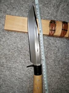 剣鉈 テラヘルツ鉱石