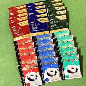 ドリップバッグコーヒー/珈琲セット/30袋/6種類 各5袋/上島珈琲・澤井珈琲