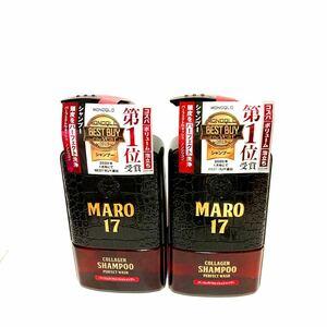 MARO17 コラーゲン配合(保湿)シャンプー パーフェクトウォッシュ 350ml
