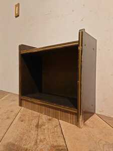 ビンテージ 木製 オープンラック OR-212/昭和レトロ モダン 古道具 古家具 飾り棚 本棚 食器棚 店舗什器 陳列棚 収納棚