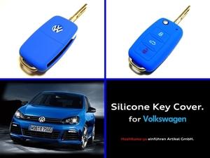◆ 【定番】【送料120円~】 VW シリコン キーカバー ケース 【青】 ◆ up! ポロ ゴルフ ビートル トゥーラン シロッコ VW車に広く対応