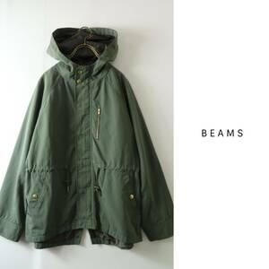 ビームス BEAMS☆洗える オーバーサイズ マウンテンパーカー☆S-M 6932