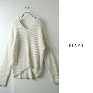 ビームス BEAMS☆洗える アルパカ混 Vネック リブニット☆A-O 7133