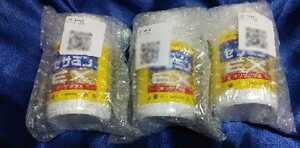 【未使用】サントリー セサミンEX 90日分(270粒) 3個セット