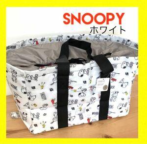 大容量 保冷 保温 レジカゴバッグ エコバッグ スヌーピー ホワイト