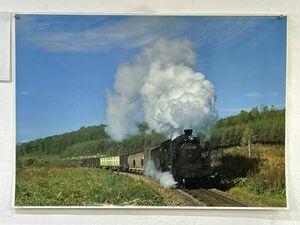 P03-01 / 【 未使用 】C58型式 蒸気機関車 石北本線 ポスター 約85.5㎝×60.7㎝ レア品