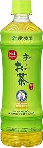 最安 【即決・】伊藤園 おーいお茶 緑茶 525ml×24本
