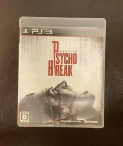 【PS3】サイコブレイク PSYCHO BREAK プレステ3 プレイステーション3