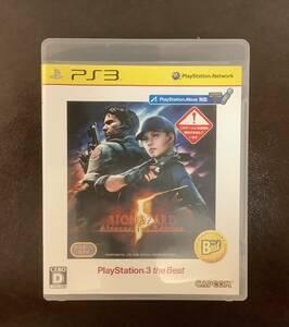 【PS3】カプコン バイオハザード5 オルタナティブ エディション biohazard 5 プレステ3 プレイステーション3