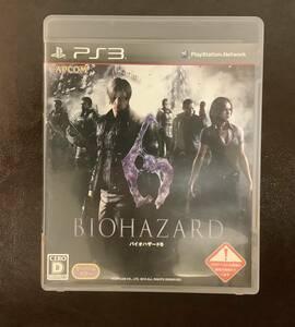 【PS3】バイオハザード6 Biohazard プレステ3 プレイステーション3