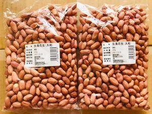 生落花生 花生 花生米 ピーナッツ 大粒 400g x 2袋 セット