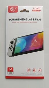 Nintendo Switch 有機ELモデル 液晶保護フィルム Switch 7インチ 強化ガラスフィルム