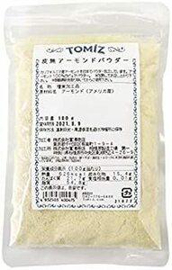限定価格!100g 皮無アーモンドパウダー / 100g TOMIZ/cuoca(富澤商店)MMQ8
