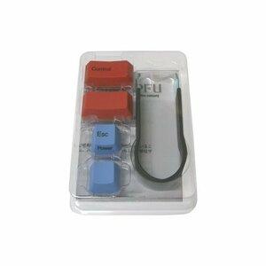 限定価格!zCg PFU カラーキートップセット(HHKB Professionalシリーズ専用) PD-KB400KT0S7YY