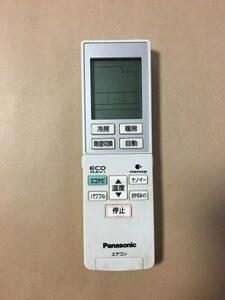 パナソニック エアコン リモコン A75C3953★スピード配送/保障あり/送料一律/即決